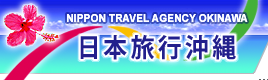 Nippon Travel Agency Okinawa